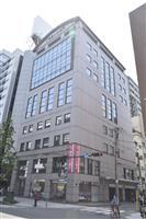 徳島大正銀行、大阪拠点を統合 中小向け融資開拓で成長図る