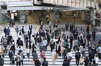 大型連休明け、大阪の駅前には通勤客「宣言延長仕方ない」