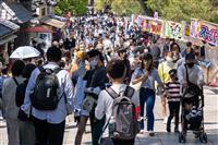 奈良県 独自の対処措置延長検討 GWの人出 懸念の声も