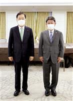 茂木氏、韓国外相と初会談 慰安婦、徴用工…平行線も意思疎通の継続で一致