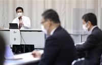 大阪府の医療体制「極限」 今後も重症者増の懸念