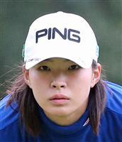渋野4打差14位発進、畑岡ら20位 米女子ゴルフ