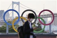 日本に東京五輪中止促す 米有力紙、IOC批判