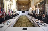 G7外相会合閉幕 「台湾海峡の平和と安定」強調