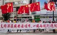 米政権は「中国への敵視をあおるのに全力」 中国紙が反発