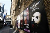 米NY ブロードウェー公演を9月14日に全面再開 チケットは6日に販売開始