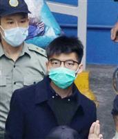 香港の民主活動家、黄之鋒氏に禁錮10月の追加刑