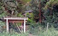 茨城家族4人殺傷、男に逮捕状