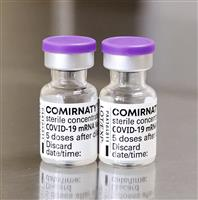 ファイザー、モデルナ株価急落 ワクチン特許巡り懸念