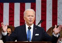 米、法人税25%容認も バイデン大統領が増税案の譲歩示唆