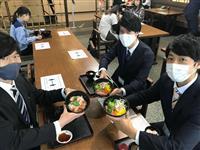 福島の新鮮魚介を社員食堂で JFEエンジニアリングと無洲が協力