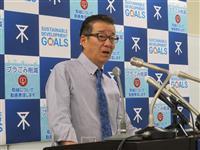 宣言延長で大阪市長「緩和できる状況にはない」