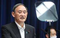 【菅首相記者会見】五輪・パラ「安全安心な大会実現は可能」