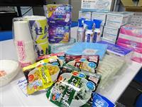 大阪府内自治体、自宅療養や濃厚接触者らに独自支援