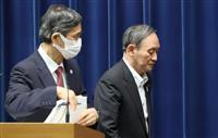 【菅首相記者会見】尾身会長「抗原検査キットの活用を」