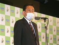 自民・岸田氏、緊急事態宣言延長「経済面での配慮が重要」