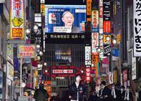 新型コロナで新たに148人死亡、過去最多 大阪は50人
