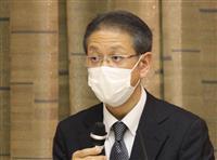 神戸の老人保健施設で133人感染、25人死亡