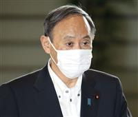 緊急事態宣言延長を今夕に決定 31日まで、愛知と福岡を追加
