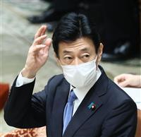 緊急事態宣言の延長方針を衆院に説明 西村担当相