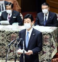 五輪「安全安心な大会に向け、感染抑制に全力」 西村担当相