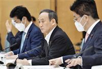 緊急事態宣言、31日までの延長決定 愛知、福岡も追加