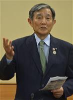 外出自粛と時短の要請を5月末まで延長 和歌山知事