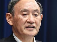 【菅首相記者会見詳報】(1)宣言延長を表明「強い警戒維持」