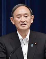 【菅首相記者会見】憲法改正での緊急事態対応「国民の関心高まっている」