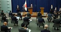 【菅首相記者会見詳報】(3)五輪「安全安心の大会実現は可能」