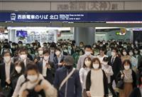福岡知事「受け入れざるを得ない」 急転直下の緊急事態宣言
