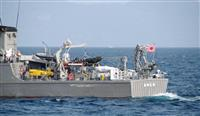 海自掃海艇が漁船と接触、けが人なし 佐賀県沖
