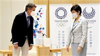 コー世界陸連会長「希望を与える大会を実現」 小池知事と会談