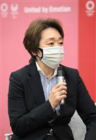 バッハ氏来日「非常に厳しい」と橋本会長