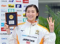 池江選手に五輪辞退求める声 ツイッターで心境「とても苦しい」