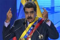 反米ベネズエラがバイデン政権に秋波 国内窮状、制裁緩和を模索か