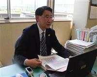 【治安最前線】(4)東京2020交通総合対策室 「円滑交通」の難題に挑む