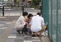 大津園児死傷事故から2年 現場では手を合わせる人も