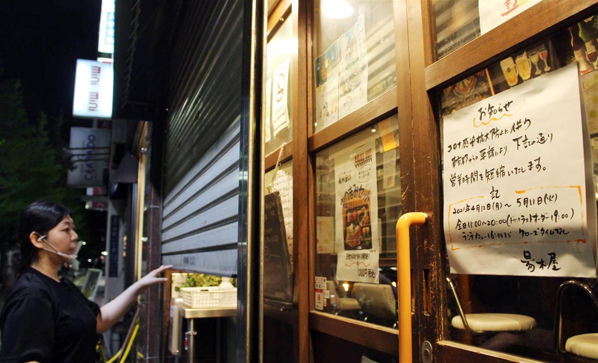 【記者発】取り残されたサービス業の悲劇 経済本部・田辺裕晶