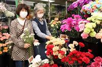 カーネーションの販売ピーク 京都の花市商店