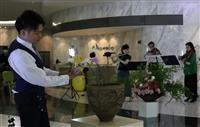 母の日にちなみ 池坊の男子グループが〝花のライブ〟配信