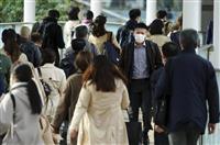 転職活動 コロナ禍きっかけ6割強 リクルート調査