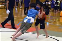 「わんぱく相撲浦安場所」 小学生力士が熱戦
