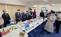 モンゴル人連盟 本部事務所開設 浅草橋 「尊厳と未来のため戦う」