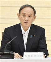 首相 東大研究者と面会 経済影響巡る分析聴取