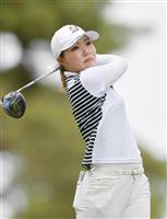 女子ゴルフ単独首位の高橋 ツアー初Vへ静かな闘志