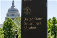 米景気、予想外の低調「山あり谷あり」 4月の雇用統計