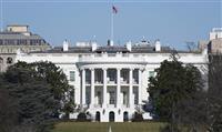 ホワイトハウス訪問者公開 米政権「透明性取り戻す」