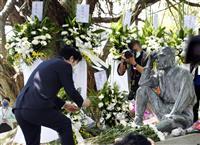 日本人技師、八田與一たたえ 台湾がダム着工100年式典 蔡総統らトップ3が出席