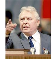 Y・リガチョフ氏死去 元ソ連共産党政治局員